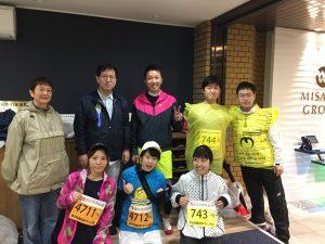 マラソン2017-2